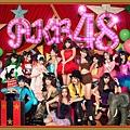 akb48-koko-ni-ita-koto.jpg