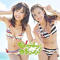 AKB48-Everyday-Kachuusha-1024x1024.jpg