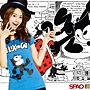 SNSD Yoona SPAO Wallpapers May 2011 1280x1024 (2).jpg