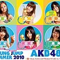akb48_p11_1600.jpg
