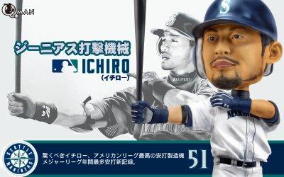 Ichiro_poster.jpg