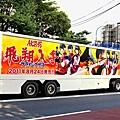 AKB48 Flying Get 2.jpg