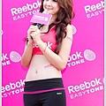 安心亞 Reebok