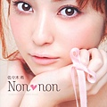 Nozomi_Nonnon000b