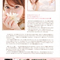 Nozomi_Nonnon098