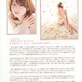 Nozomi_Nonnon099