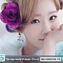 TaeTiSeo - Twinkle Teaser 1