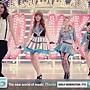 TaeTiSeo - Twinkle Teaser (Tiffany) 6
