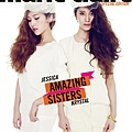 Jessica and Krystal for Marie Claire Magazine Cover