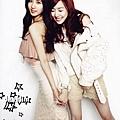 TaeTiSeo ELLE Girl 9