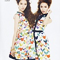 Jessica Krystal Marie Claire 4