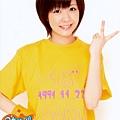 ShimizuSaki 12