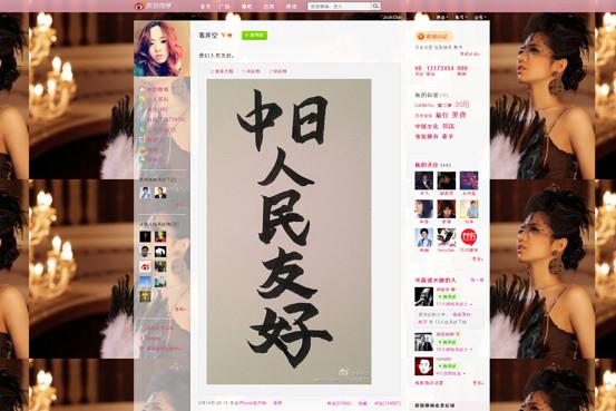 OB-UP096_crt_so_G_20120915045919