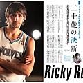 Ricky Rubio 日本HOOP