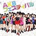 AKB TeamSurprise M12