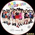 AKB TeamSurprise M12 C