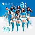WeatherGirls-KoinoTenkiYohou-CD
