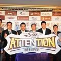 SBL新球季口號 attention