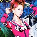 SNSD Yoona I Got A Boy Photobook 26