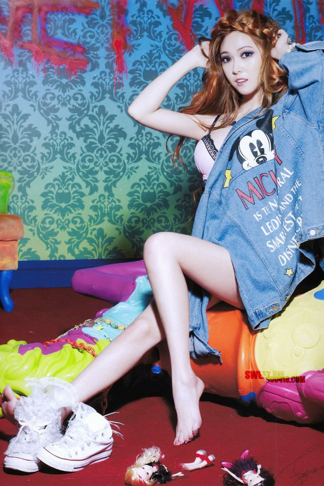 Jessica 'I Got A Boy' Poster Scan 2