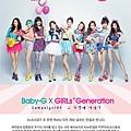 SNSD Casio Kiss Me Baby-G Pics 2