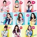 SNSD Casio Kiss Me Baby-G Pics 3
