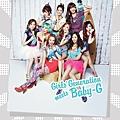 SNSD Casio Kiss Me Baby-G Pics 4