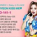 SNSD Hyoyeon Casio Kiss Me Baby-G Pics 2