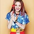 SNSD Hyoyeon Casio Kiss Me Baby-G Pics