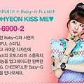 SNSD Seohyun Casio Kiss Me Baby-G pics 2