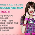 SNSD Sooyoung Casio Kiss Me Baby-G Pics 2