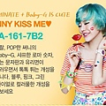 SNSD Sunny Casio Kiss Me Baby-G Pics 2