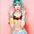 SNSD Sunny Casio Kiss Me Baby-G Pics