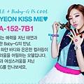 SNSD Taeyeon Casio Kiss Me Baby-G Pics 2