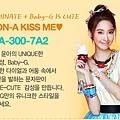 SNSD Yoona Casio Kiss Me Baby-G Pics 2