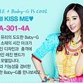 SNSD Yuri Casio Kiss Me Baby-G Pics 2