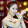 121218-krystal-fx-at-sztv-new-years-eve2