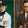 藤浪晉太郎vs阿龍