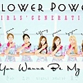 flower_power_by_girls___generation_by_shirlysnowiie-d5jpqiv