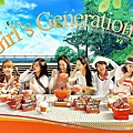 snsd_orange_park_by_jover_design-d5yzgm8