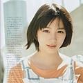 能年玲奈 05.jpg