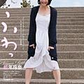 能年玲奈 13.jpg