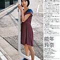 能年玲奈 55.jpg