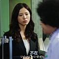 偵探伽利略2013 EP07[04-08-58].JPG