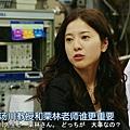 偵探伽利略2013 EP07[04-11-38].JPG