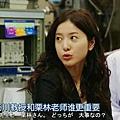 偵探伽利略2013 EP07[04-11-48].JPG