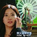 偵探伽利略2013 EP07[18-01-33].JPG