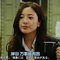 偵探伽利略2013 EP08[21-20-15].JPG