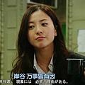 偵探伽利略2013 EP08[21-20-28].JPG