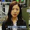 偵探伽利略2013 EP09[16-24-03].JPG